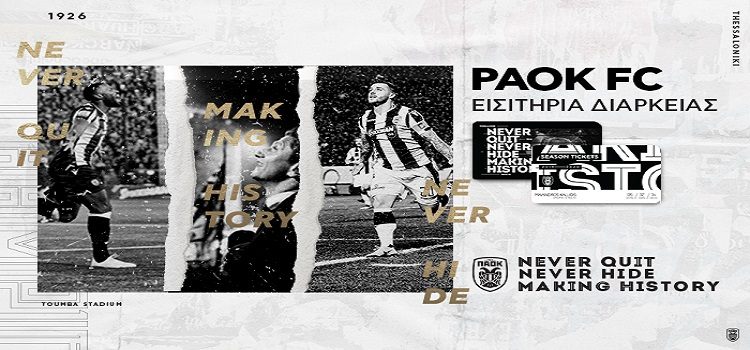 Paok Tickets